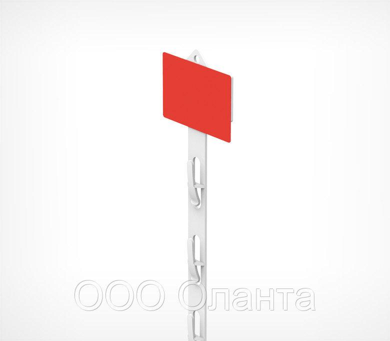 Страйп-лента подвесная пластиковая на 12 крючков (L=780 мм) CLIP STRIP-W арт.760005