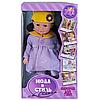 Lilipups LVY006 Кукла с аксессуарами 40 см, фото 4