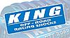 Toyota Prado 120 комплект усиленных амортизаторов - KING 2.5, фото 4