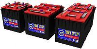 Аккумуляторная батарея 32ТН-450 ЗИП №2 сухая
