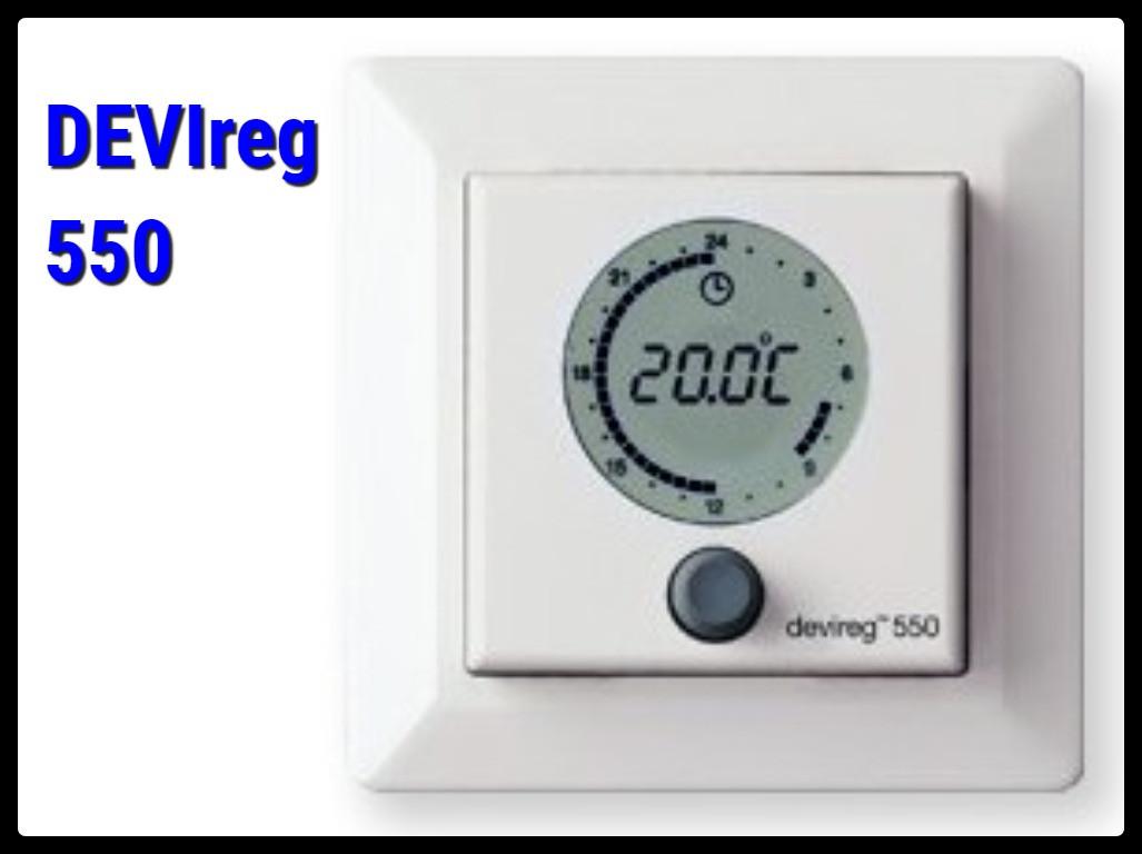 Программируемый терморегулятор DEVIreg 550