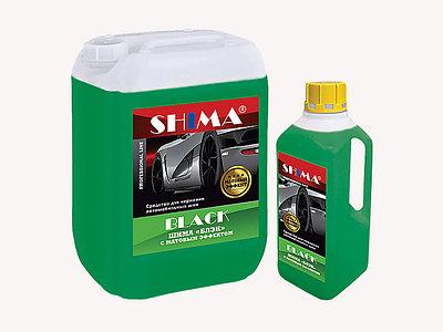 Очистка и уход за резиной и внешним пластиком Shima Black