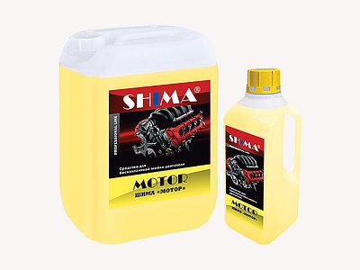 Очистители моторного отсека SHIMA MOTOR