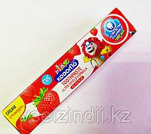Зубная паста детская Kodomo Клубника, 40гр