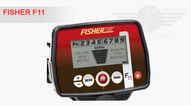 Грунтовый металлоискатель Fisher F11