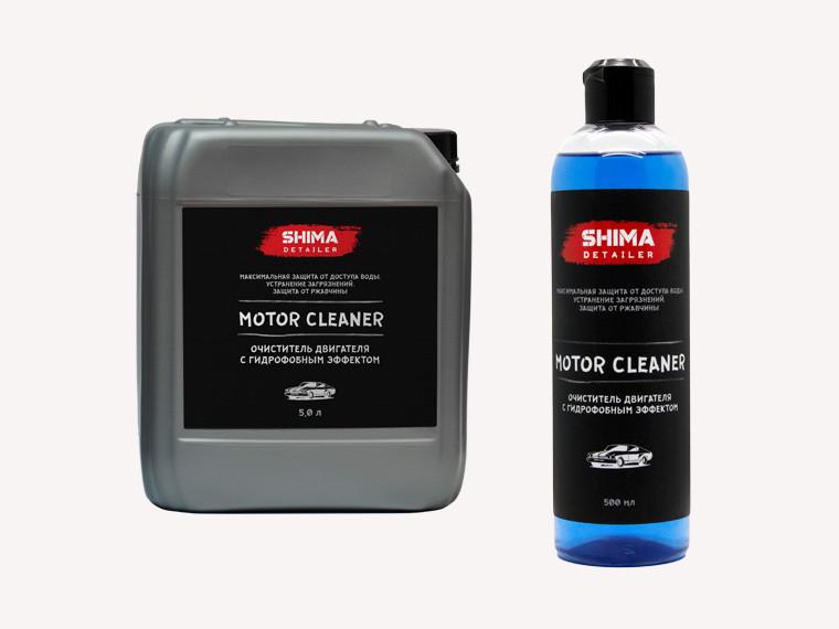 Очистители моторного отсека SHIMA DETAILER  MOTOR CLEANER