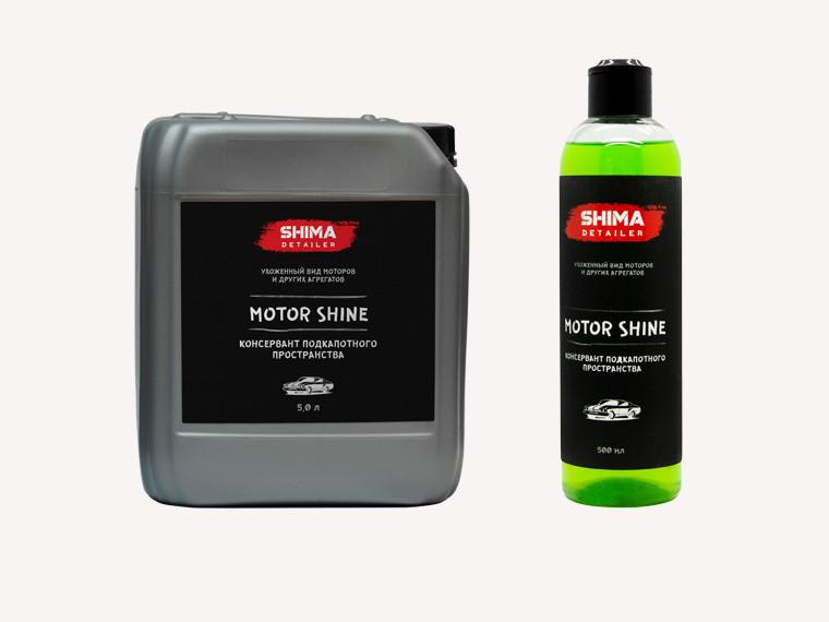 Очистители моторного отсека SHIMA DETAILER MOTOR SHINE