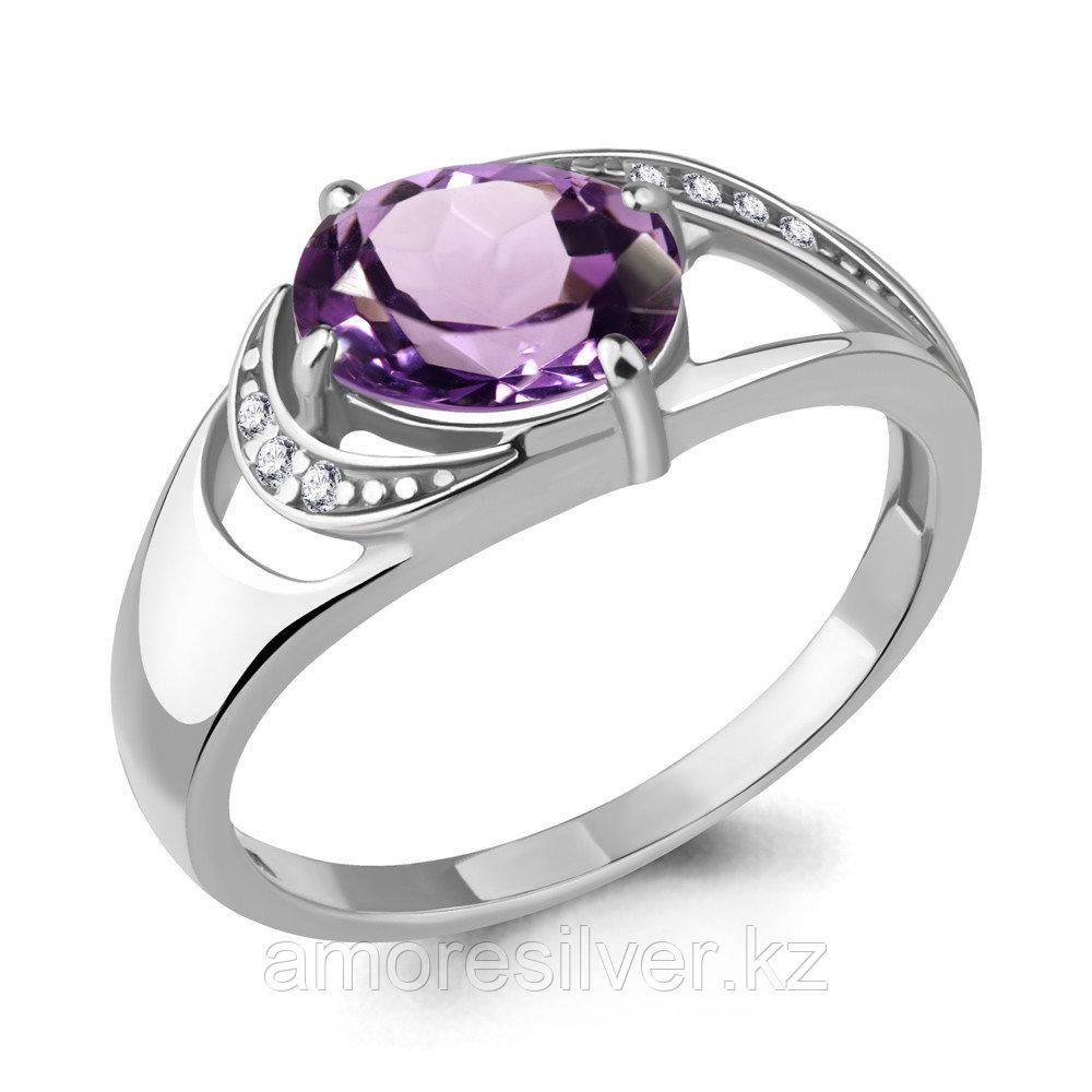 Кольцо из серебра с аметистом  Aquamarine 6914904А