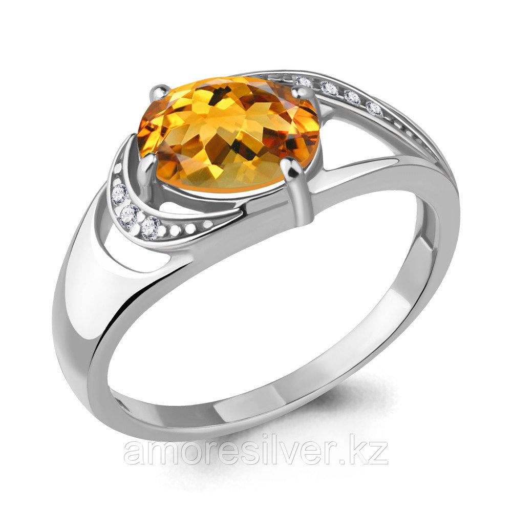 Кольцо из серебра с цитрином  Aquamarine 6914906А
