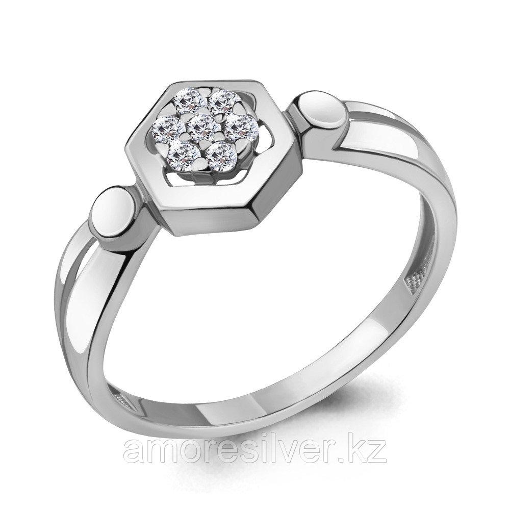 Серебряное кольцо с фианитом  Aquamarine 68529А