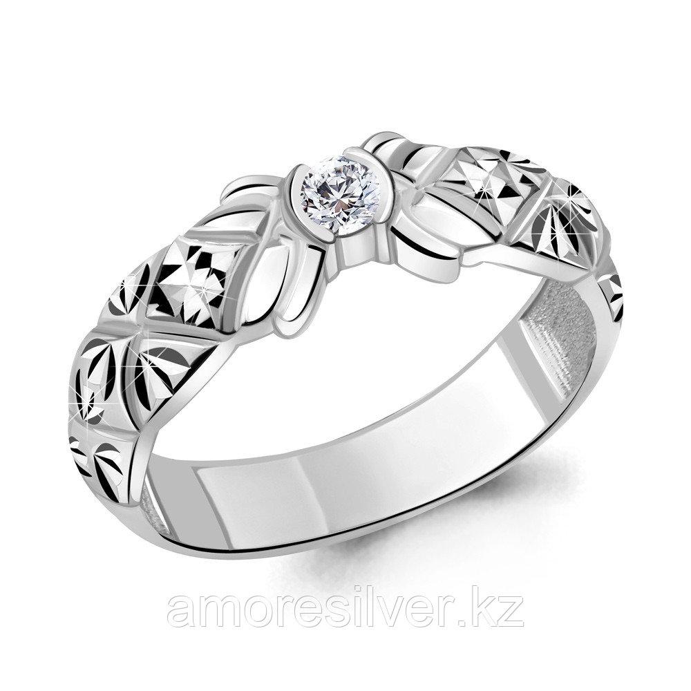 Кольцо из серебра с фианитом  Aquamarine 68498А