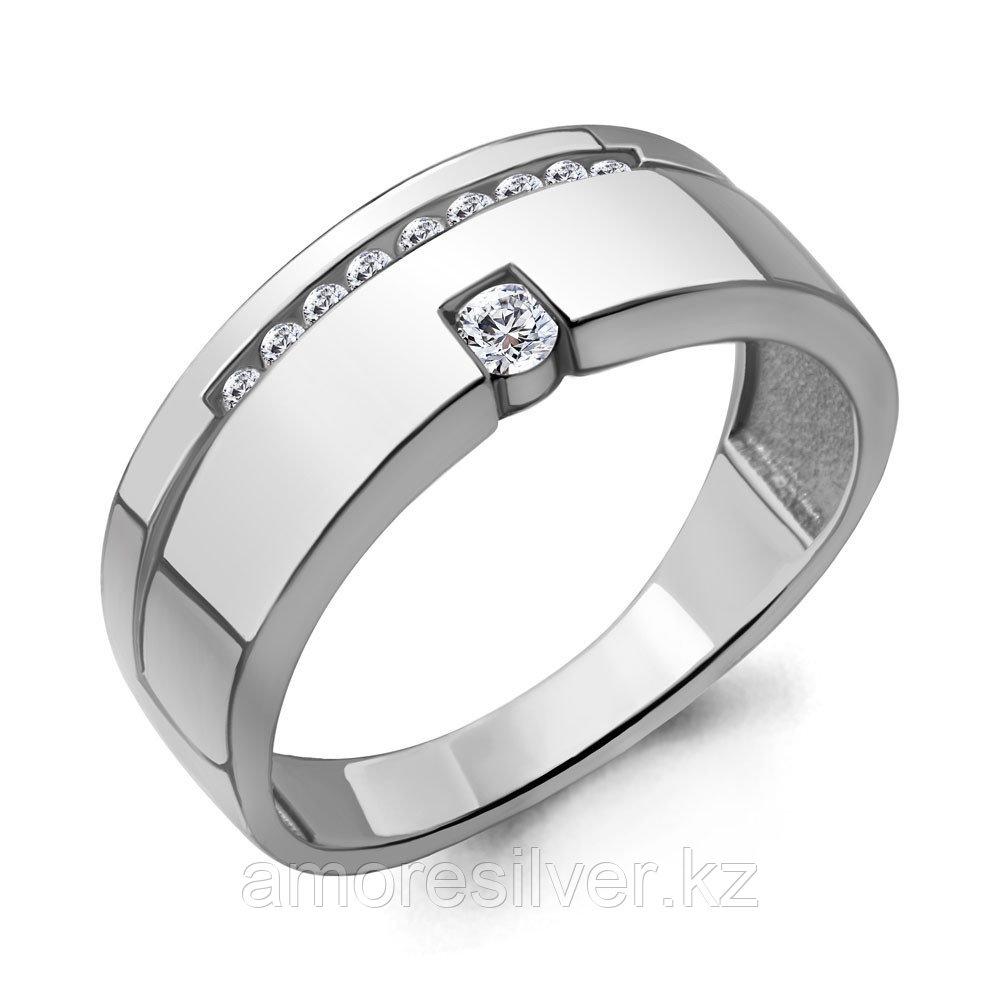 Серебряное кольцо с фианитом  Aquamarine 68558А