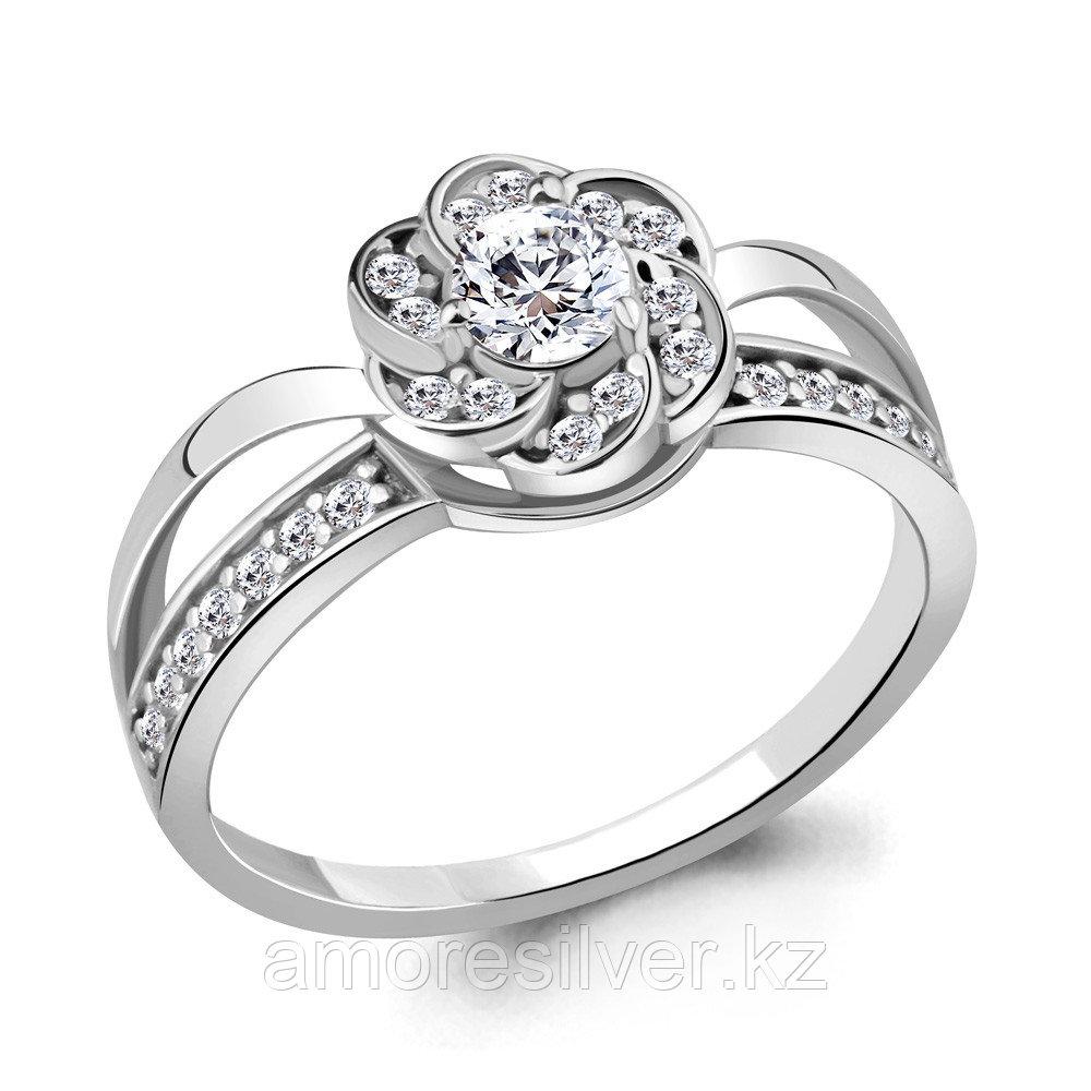 Серебряное кольцо с фианитом  Aquamarine 68537А