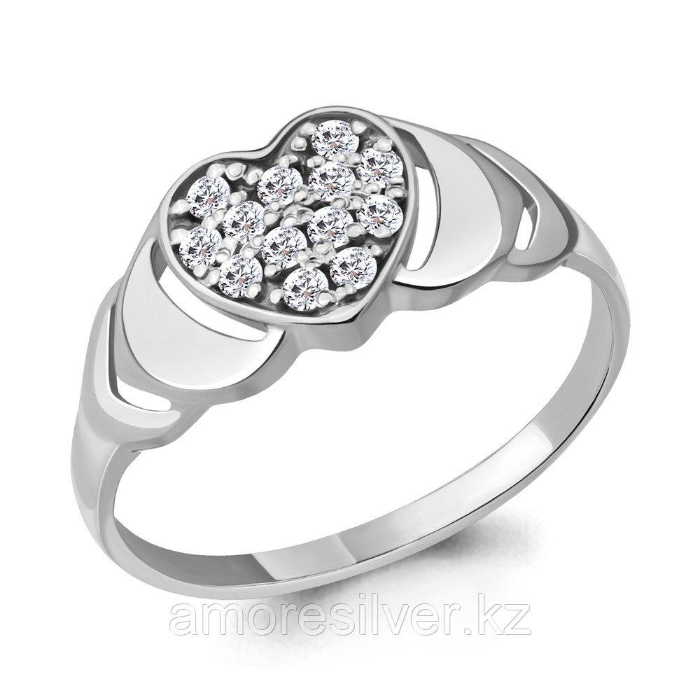 Серебряное кольцо с фианитом  Aquamarine 68521А