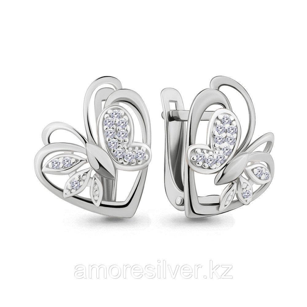 Серьги из серебра с фианитом  Aquamarine 46504А