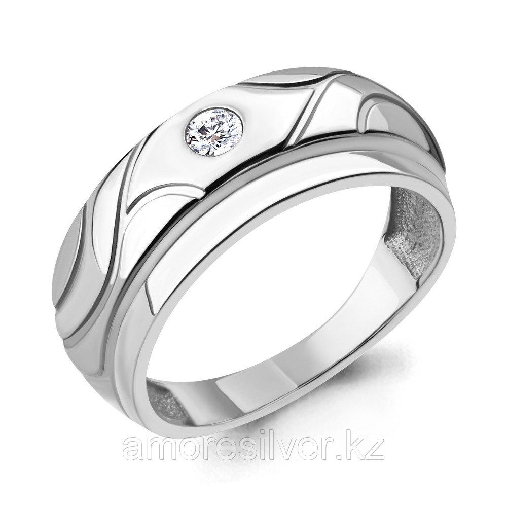 Серебряное кольцо с фианитом  Aquamarine 68559А