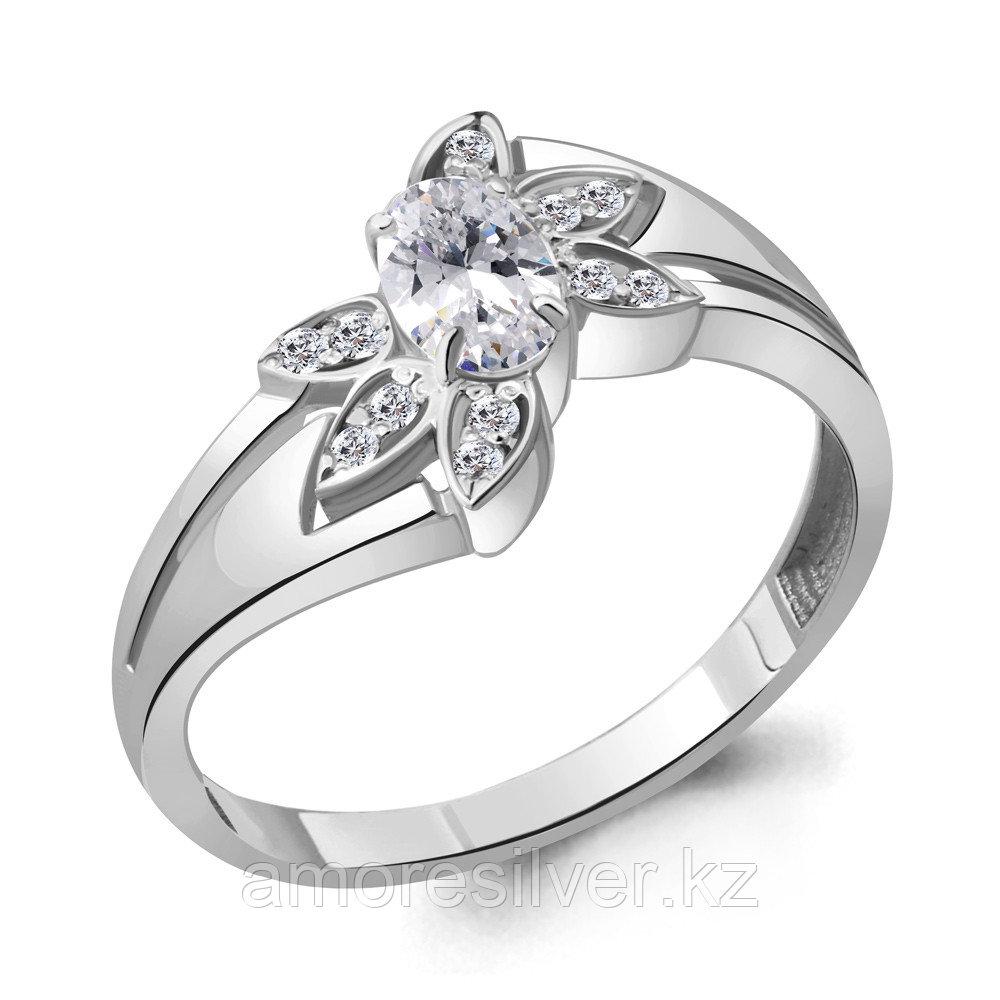 Серебряное кольцо с фианитом  Aquamarine 69156А