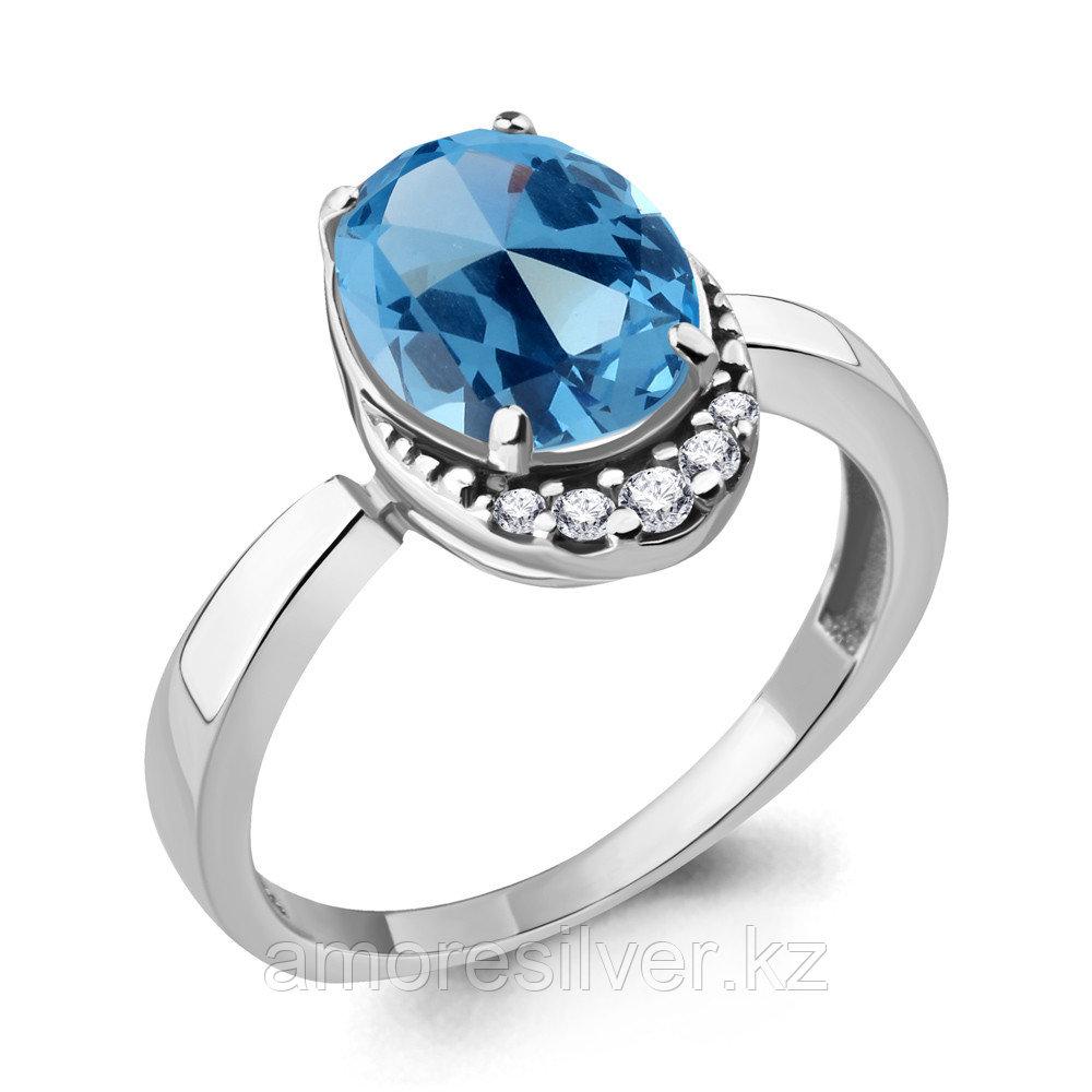 Кольцо из серебра с нанотопазом синт.  Aquamarine 6917092А