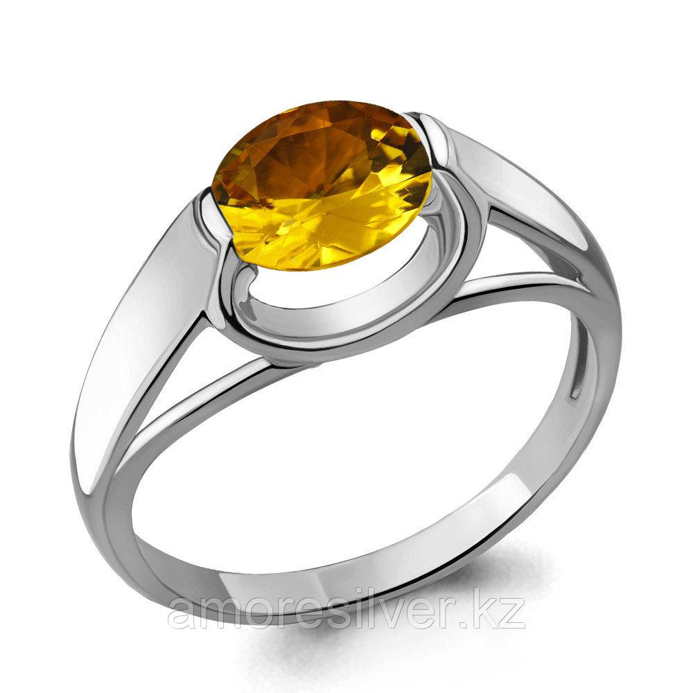 Серебряное кольцо с цитрином  Aquamarine 6914806