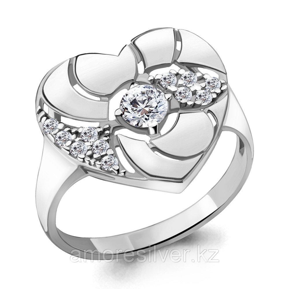 Серебряное кольцо с фианитом  Aquamarine 68524А