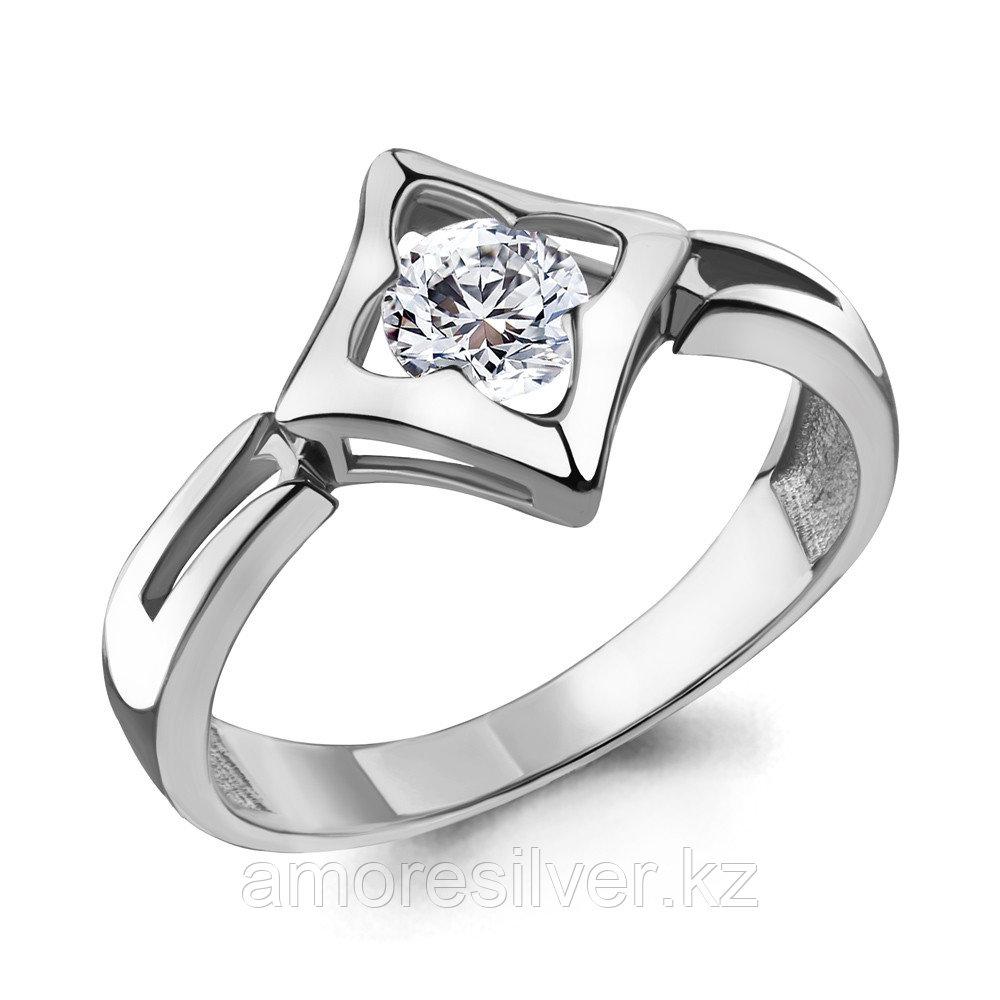 Кольцо из серебра с фианитом  Aquamarine 68549