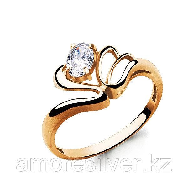 Кольцо из серебра с фианитом  Aquamarine 64895#