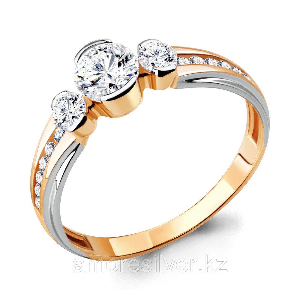 Серебряное кольцо с фианитом swarovski  Aquamarine 66575А#