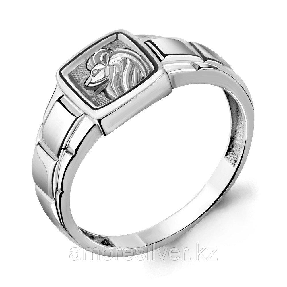 Серебряное кольцо  Aquamarine 54693