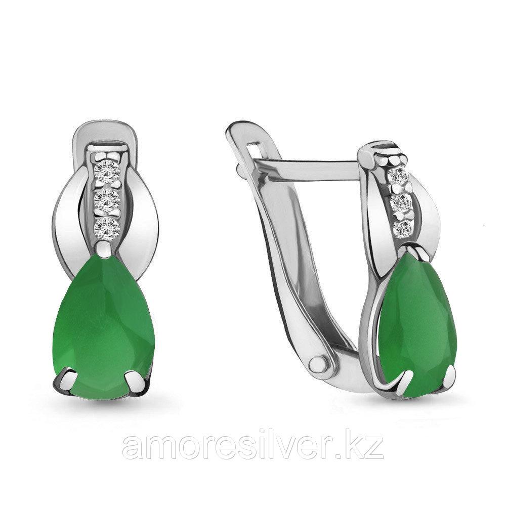 Серьги из серебра с стеклом  Aquamarine 46865101Г