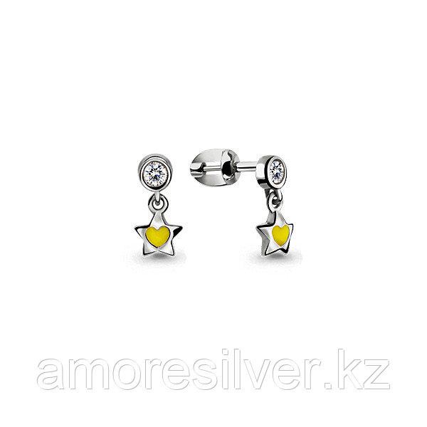 Серебряные серьги с фианитом  Aquamarine 46079А