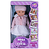 Lilipups LVY004 Кукла с аксессуарами 40 см, фото 4