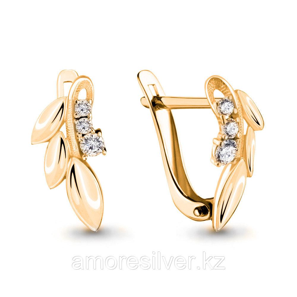 Серебряные серьги с фианитом  Aquamarine 46546А#
