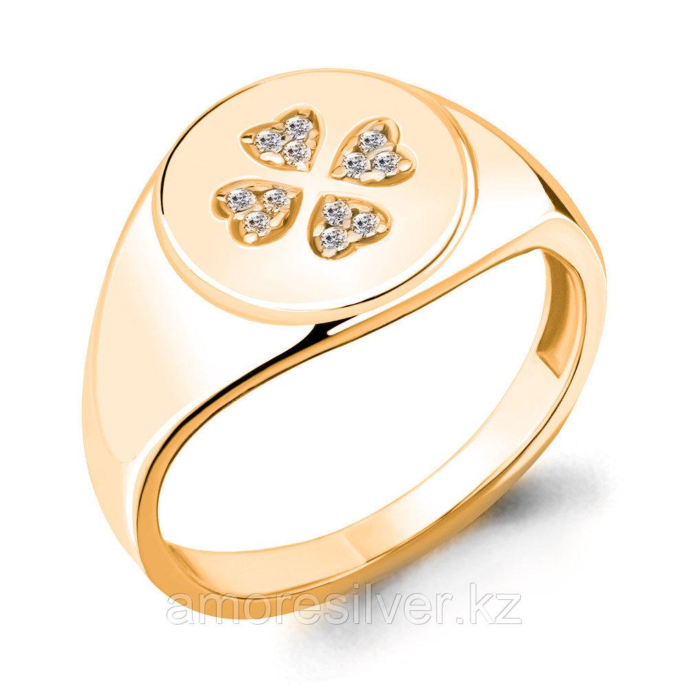 Серебряное кольцо с фианитом  Aquamarine 68391А#