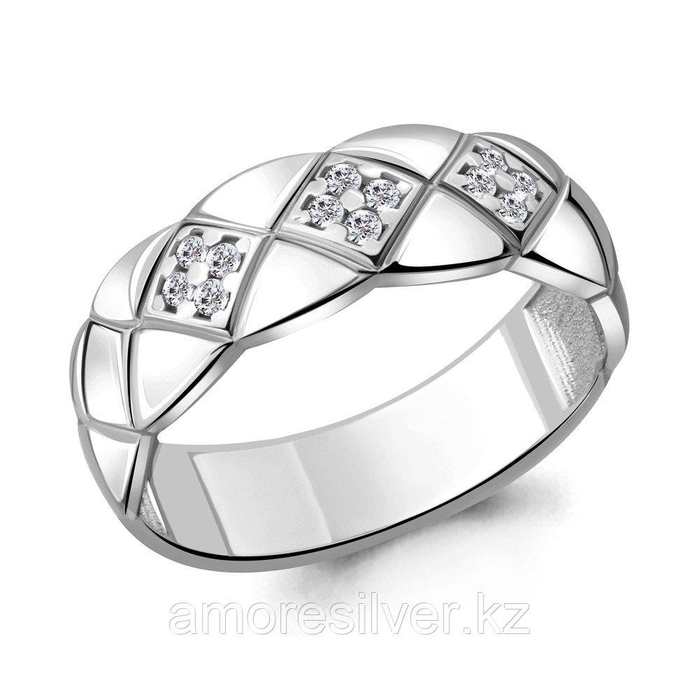 Кольцо из серебра с фианитом  Aquamarine 68497А