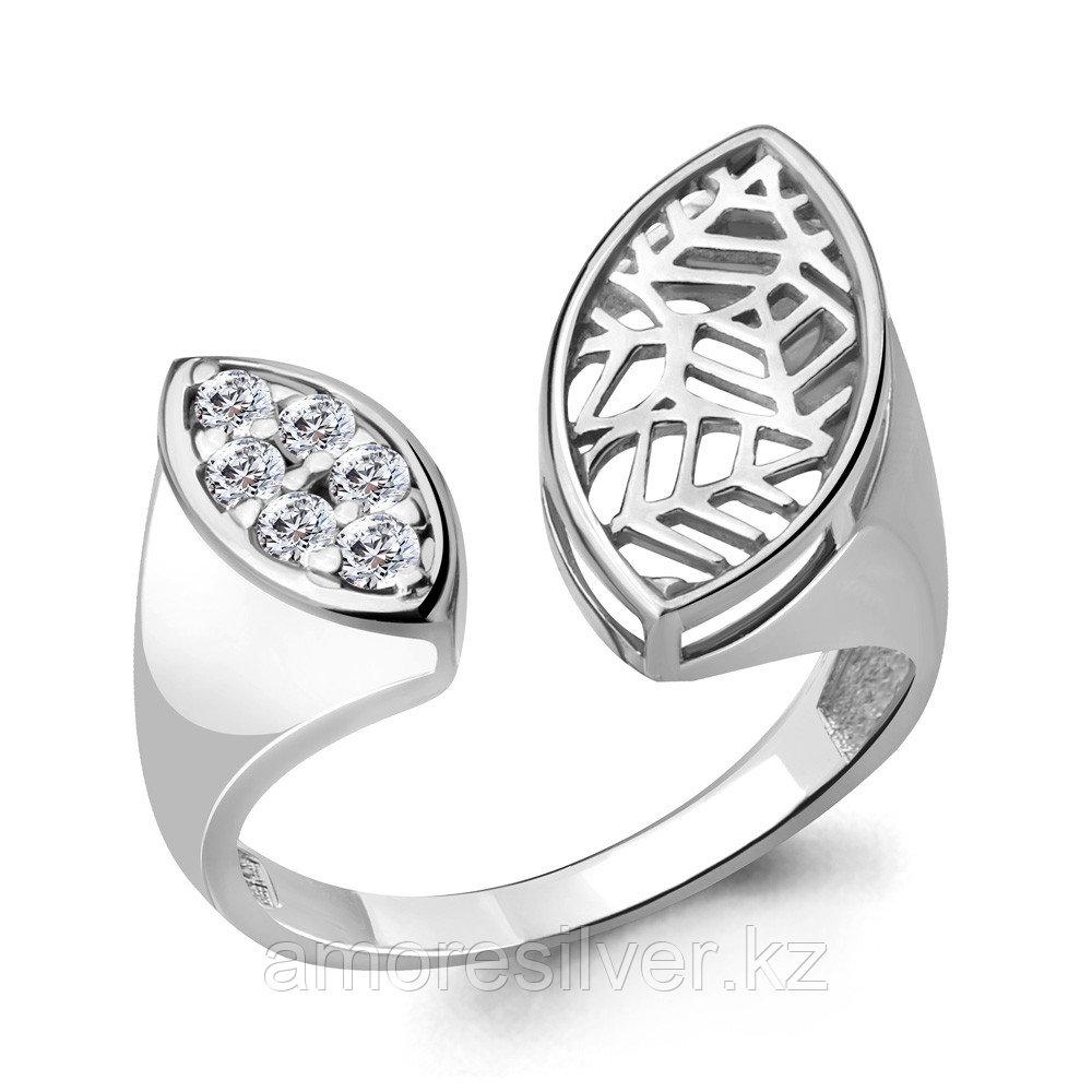Кольцо из серебра с фианитом  Aquamarine 68520А
