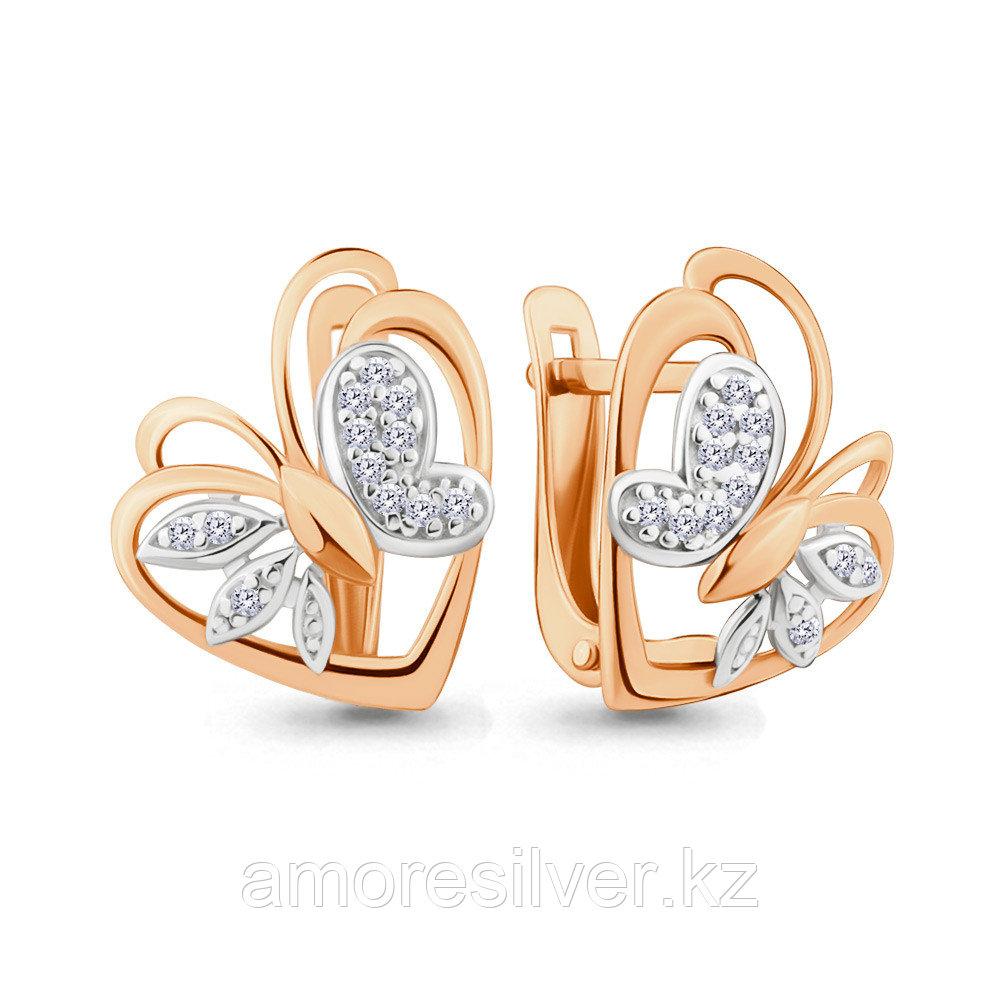 Серебряные серьги  Aquamarine 46504А#