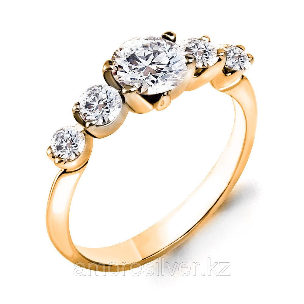 Кольцо из серебра с фианитом  Aquamarine 68218#