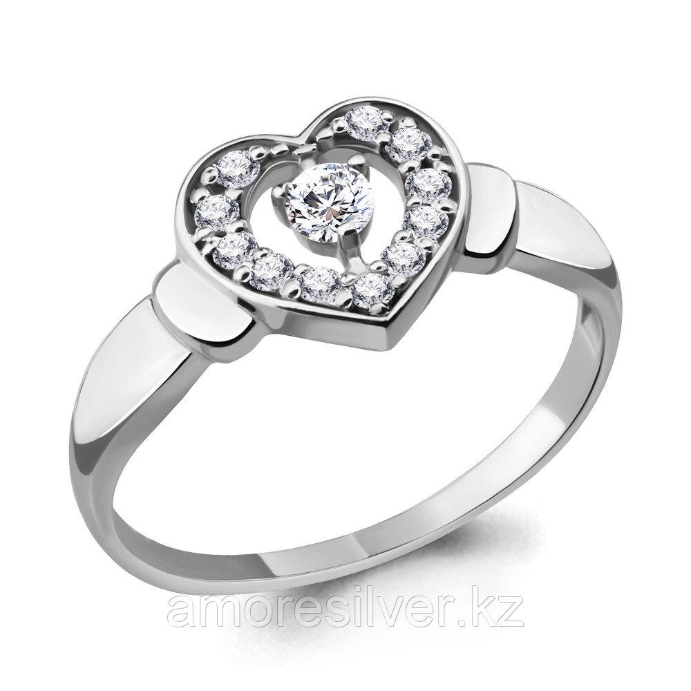 Кольцо из серебра с фианитом  Aquamarine 68527А