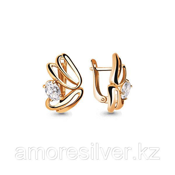 Серебряные серьги с фианитом  Aquamarine 45996#