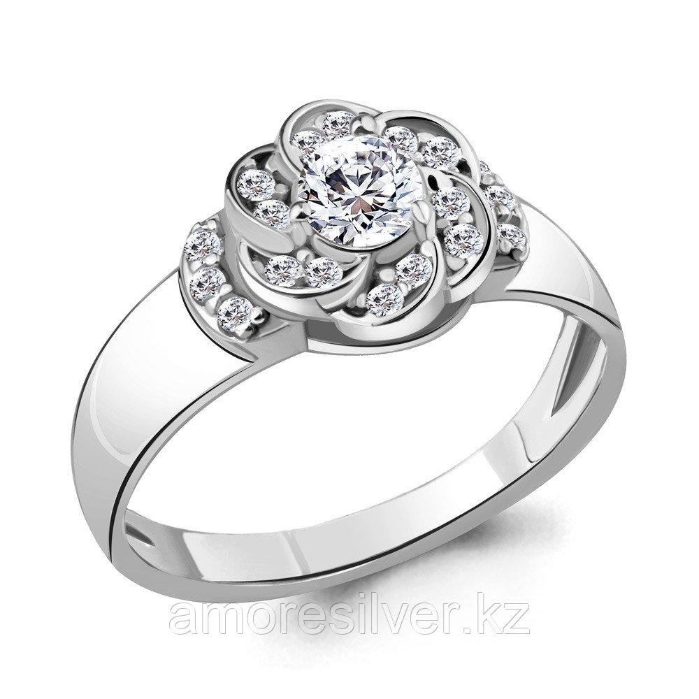 Серебряное кольцо с фианитом  Aquamarine 68538А