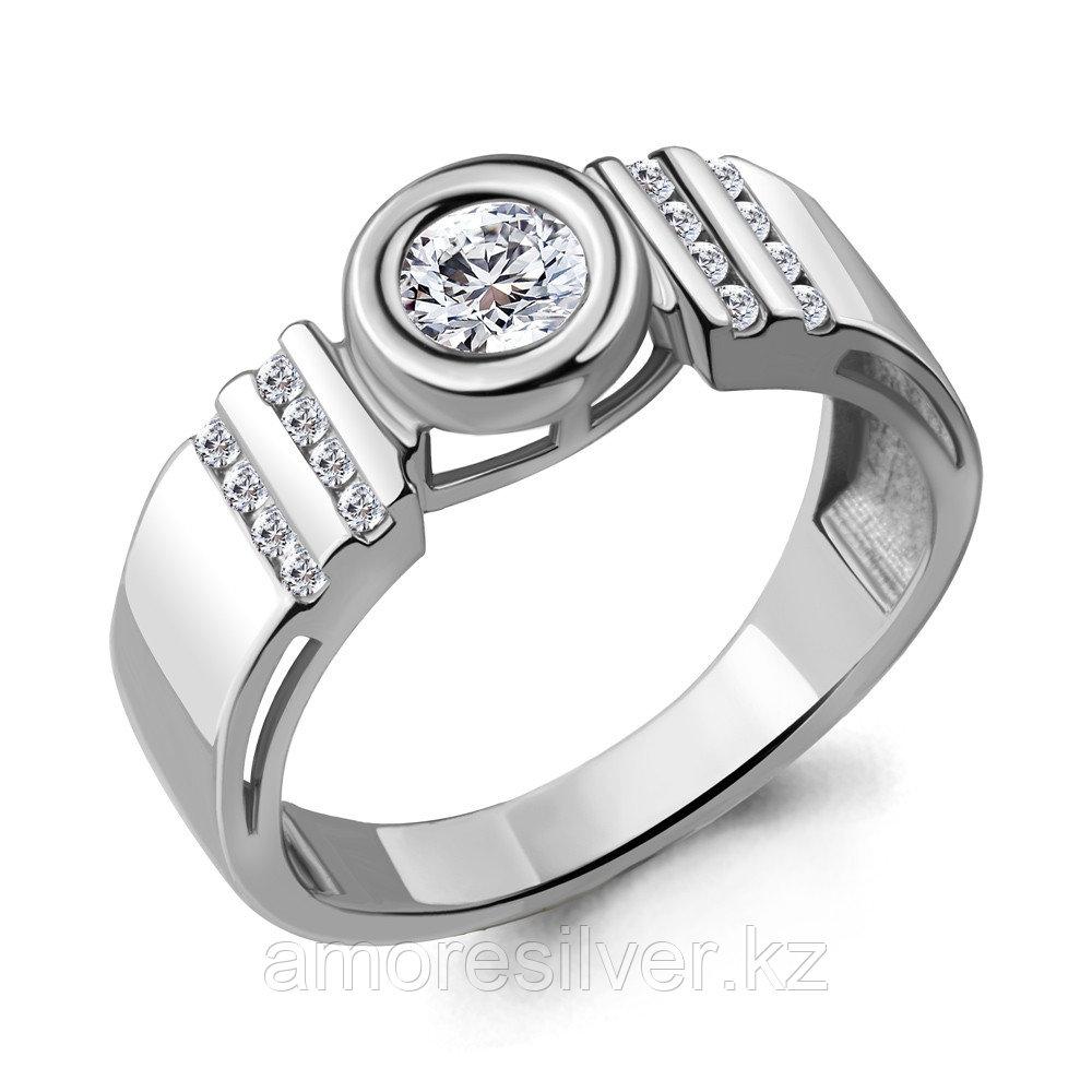 Серебряное кольцо с фианитом  Aquamarine 69161А