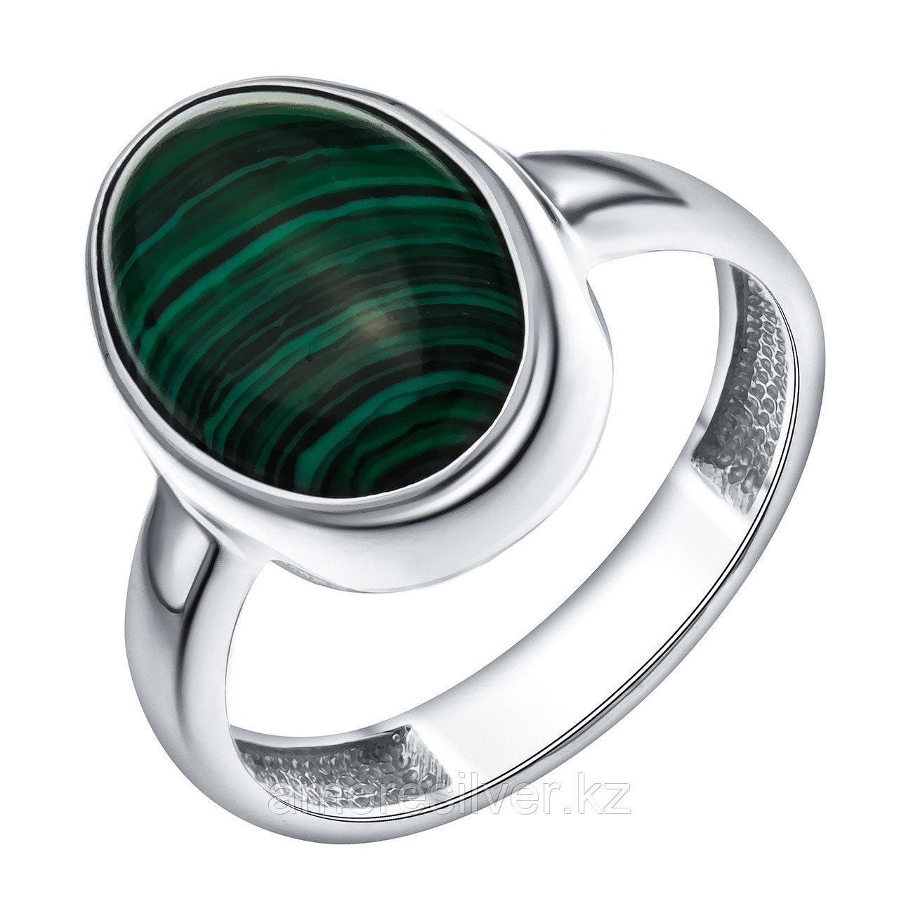 Кольцо из серебра с малахитом  Teosa 1000-0169-ML-r