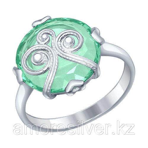 """Кольцо SOKOLOV серебро с родием, ситалл, """"каратник"""" 92011228"""
