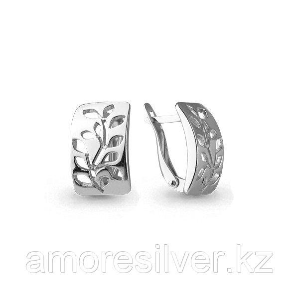 Серебряные серьги  Aquamarine 33148
