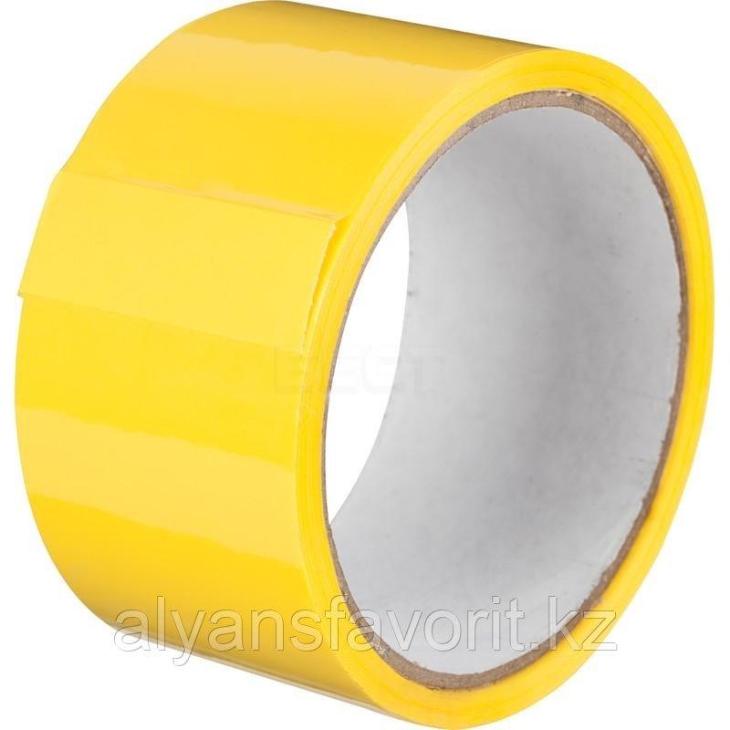 Скотч упаковочный жёлтый 47 мкр.