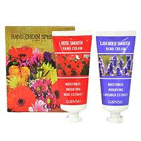 Набор кремов для рук Cellio Ginsu Hand Cream Special Set  2 шт. 100g