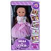 Lilipups LVY005 Кукла с аксессуарами 40 см, фото 4