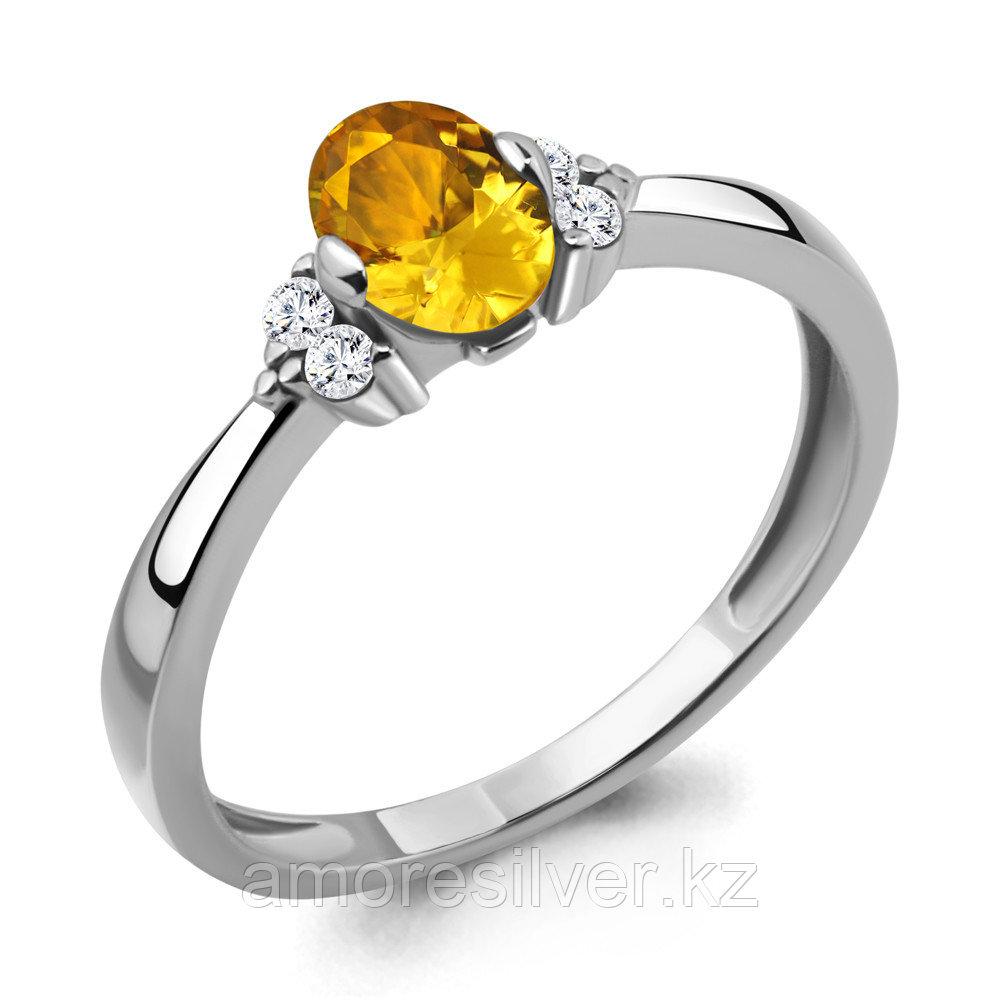 Серебряное кольцо с цитрином  Aquamarine 6523606А