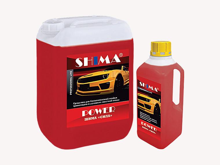 Бесконтактная мойка SHIMA POWER (СИЛА)
