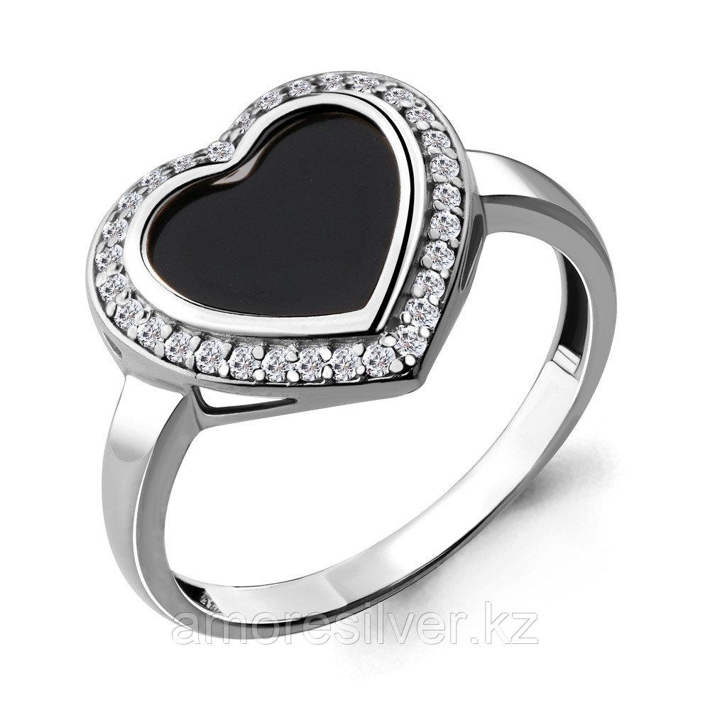 Серебряное кольцо с стеклом и фианитом  Aquamarine 68303АЧ
